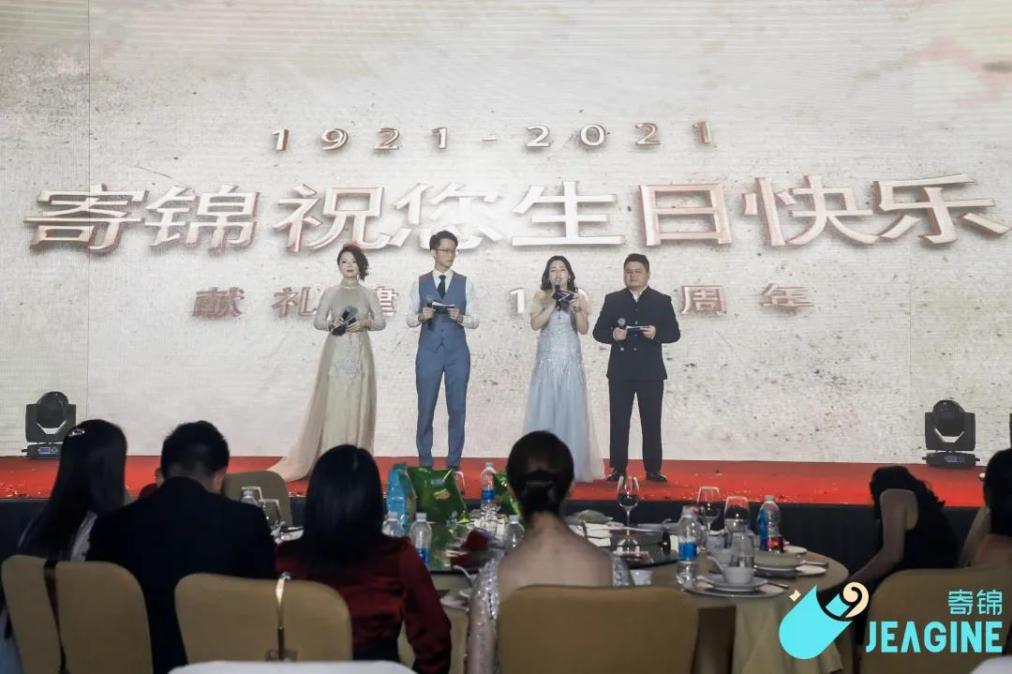 广州寄锦教育科技有限公司精心准备献礼片,献给伟大的祖国和我党。